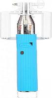 Селфи палка Z07-5F Голубой