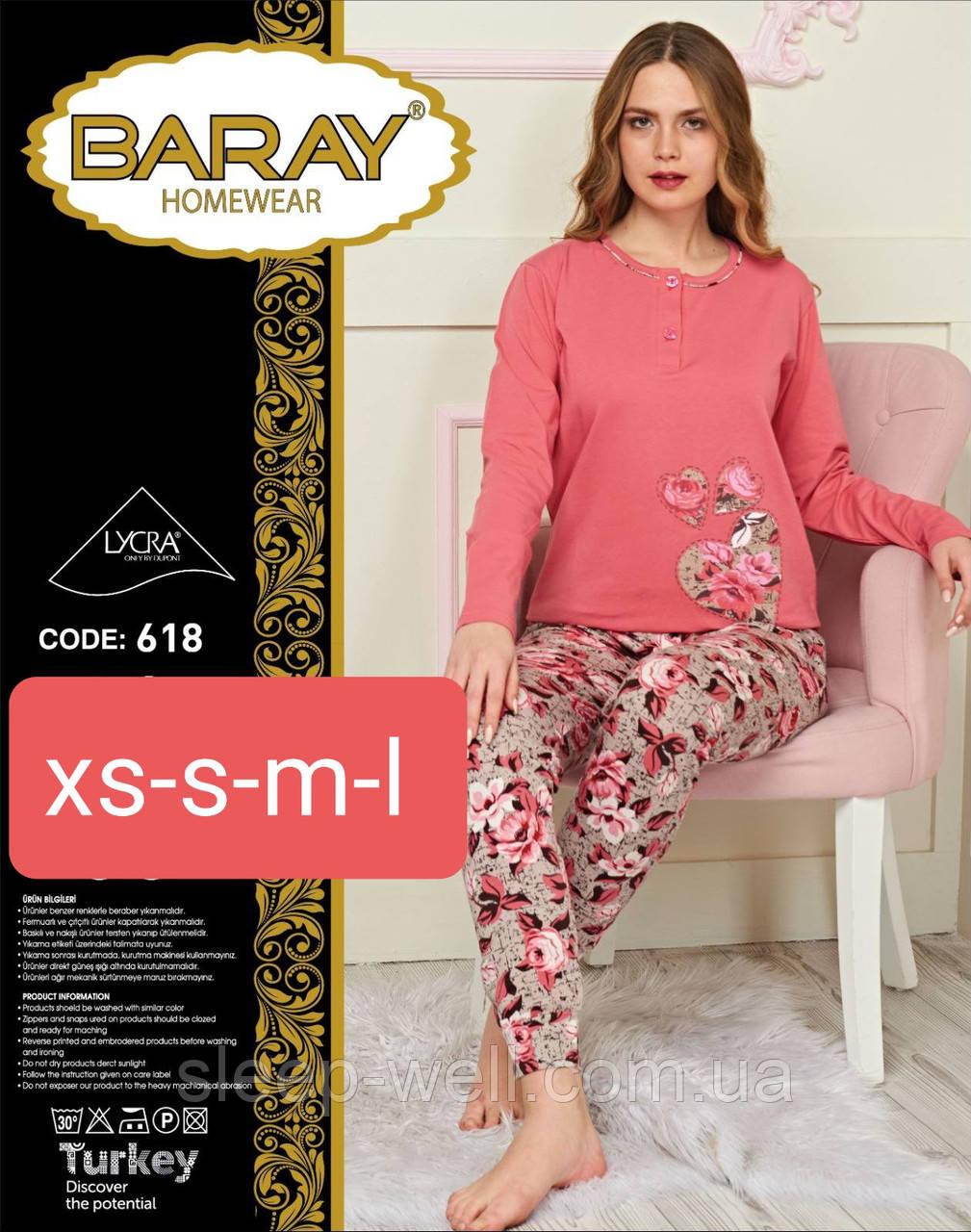 Стильная пижама с рисунком, Baray
