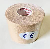 Кинезио тейп (спортивний пластир) 5 х 5 м. бежевий, фото 1