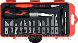 Ножи прецизионные со сменными лезвиями 16 шт YATO YT-75370