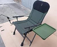 Кресло карповое складное со столиком и подставкой для спиннинга Carp Elektrostatyk FK5P ST/P бесплатная упак.