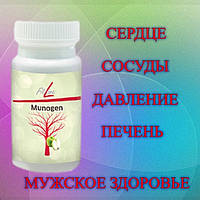 FitLine Munogen-Фитлайн Муноген сердце, сосуды, давление,потенция