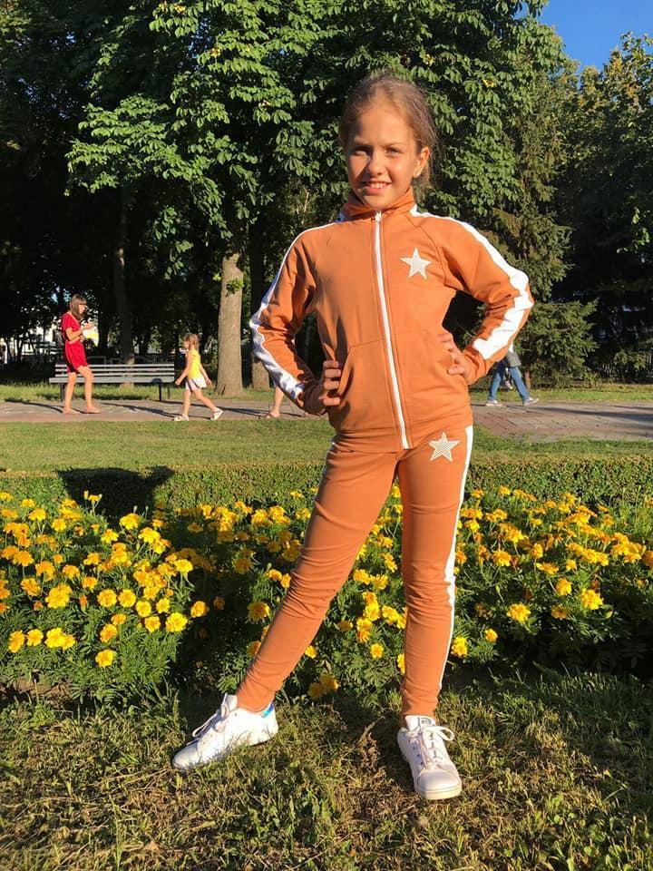 """Спортивный  костюм """"Лампас """" на девочку   цвет горчица"""
