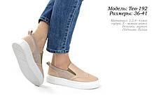 Женская обувь на высокой подошве.