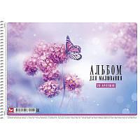 """Альбом для рисования 20 л, A4, спираль, лак """"Школярик"""" / Фиолетовая бабочка"""
