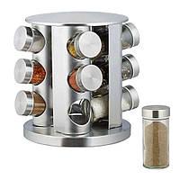 Набор для специй Spice carousel, 12 емкостей (баночек) / Подставка для специй