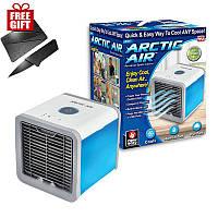 Портативный мини кондиционер мобильный 4 в 1 Arctic Air с подсветкой / Вентилятор / Охладитель + Подарок