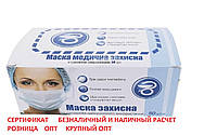 Маска медицинская MediTex c фиксатором.50шт/уп.Заводская.Сертификат.