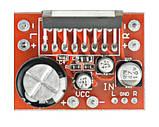 Стерео Усилитель 2*38W TDA7379 DC9-17,5V AYIMA, фото 3