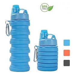 Силиконовая складная бутылка 500 мл,бутылка для спорта