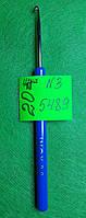 Крючок для вязания №3