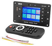 Аудио видео декодер музыкальный  плеер Bluetooth 5,0 MP3, USB TF FM радио цифровой модуль DIY