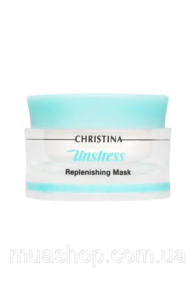 CHRISTINA Unstress Replenishing mask - Восстанавливающая маска, 50 мл