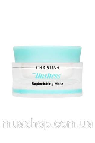 CHRISTINA Unstress Replenishing mask - Восстанавливающая маска, 50 мл, фото 2