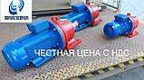 Мотор-редуктор 3МП-40-90-2,2, фото 2