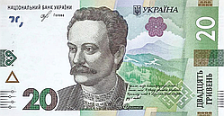 Дарим от 10грн до 20грн на счет телефона за положительный отзыв о нашей компании Dukhi_original_ua