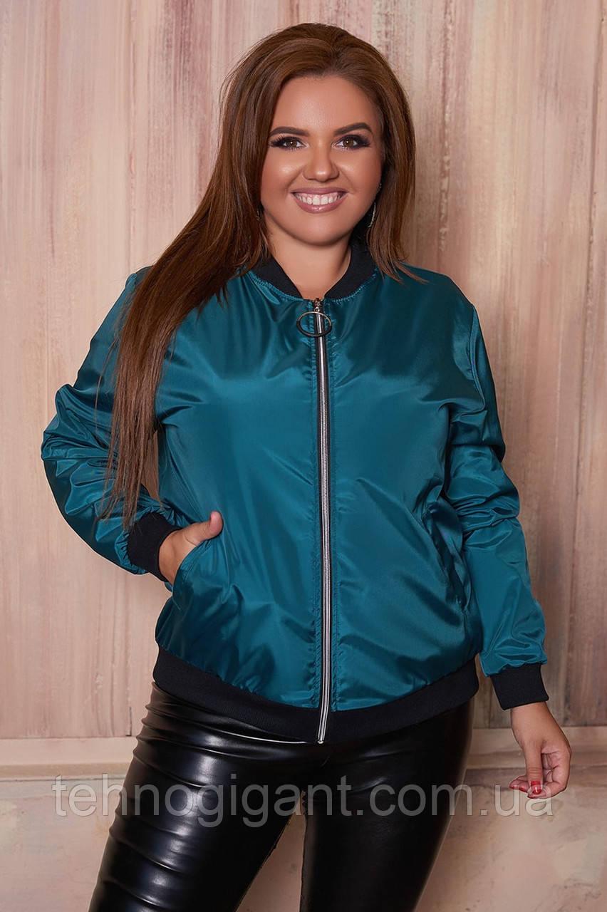 Женская тонкая куртка 52 размера, (48, 50, 52, 54, 56) плащевка, бомбер, ветровка, цвет Морская волна