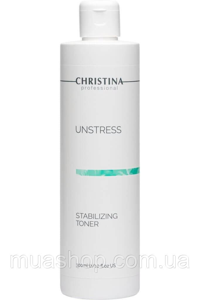 Christina cosmetics Unstress Stabilizing Toner - Анстресс Стабилизирующий тоник, 300мл