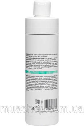 Christina cosmetics Unstress Stabilizing Toner - Анстресс Стабилизирующий тоник, 300мл, фото 2