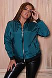 Женская тонкая куртка 56 размера, (48, 50, 52, 54, 56) плащевка, бомбер, ветровка, цвет Морская волна, фото 2