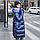 Зимовий жіночий пуховик на качиному пуху.Арт.14699, фото 2