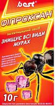 Фіпроксан від мурах 10 г