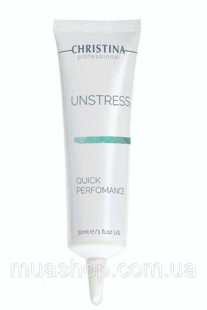 CHRISTINA Unstress Quick Performance calming Cream - крем Заспокійливий швидкої дії, 30 мл
