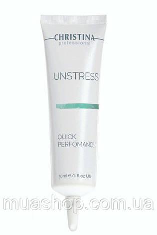 CHRISTINA Unstress Quick Performance calming Cream - крем Заспокійливий швидкої дії, 30 мл, фото 2