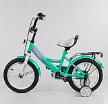 Велосипед дитячий Corso 14 дюймів 0211, фото 3