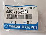 Кришка маслозаливної горловини MAZDA - 045310250A, фото 3