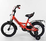 Велосипед дитячий Corso 14 дюймів 0106, фото 2