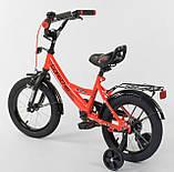 Велосипед дитячий Corso 14 дюймів 0106, фото 3