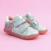 Дитячі черевики для дівчинки сердечка срібло тм Bi&Ki розмір 22,23,25
