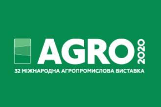 """Компанія """"Smarta"""" запрошує Вас відвідати наш стенд на вставці """"АГРО-2020"""""""