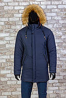 Мужская зимняя модная удлиненная куртка с капюшоном