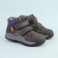 Детские ботинки для мальчика на липучках тм Tom.M размер 23,24