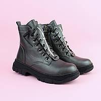 Детские ботинки для девочки тм Tom.M размер 33,34,35,36,37,38