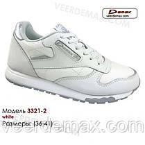 Кросівки жіночі розміри 36 - 41 Veer Demax