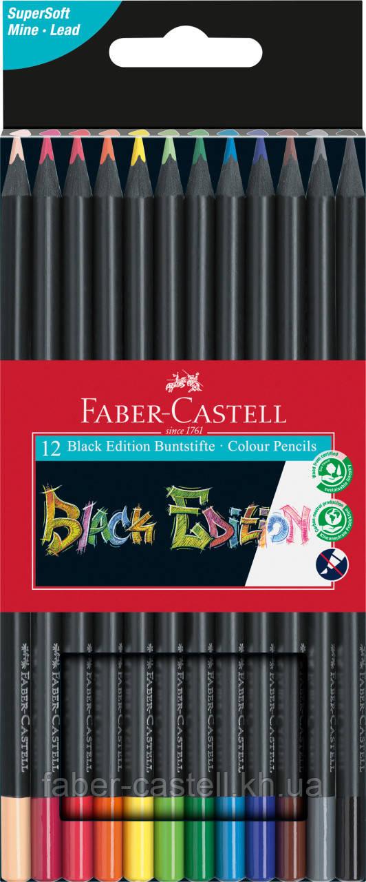 Карандаши цветные Faber-Castell Black Edition colour pencils 12 цветов трехгранные черное дерево, 116412