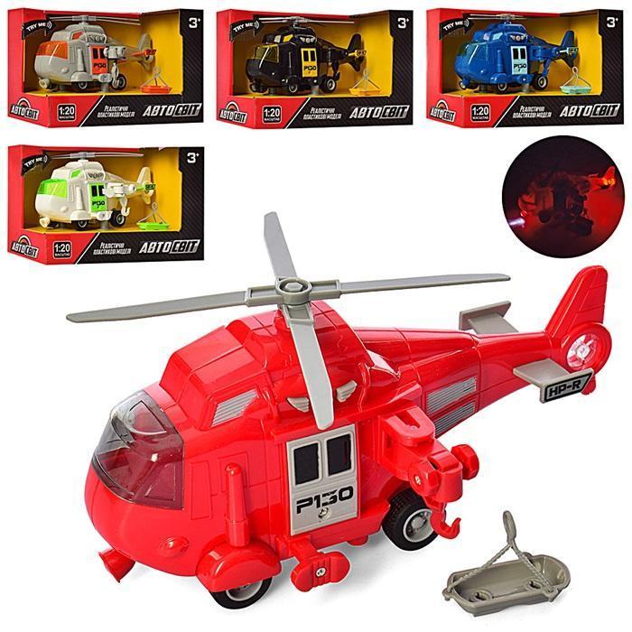 Вертолет детский.Игрушечный вертолет с на батарейках.