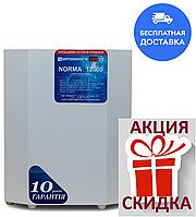 Стабилизатор напряжения NORMA 12000, стабилизатор напряжения для всей квартиры, стабилизатор НОРМА