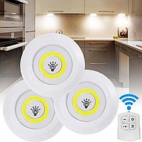 Светильники светодиодные LTL домашние беспроводные + пульт 4w