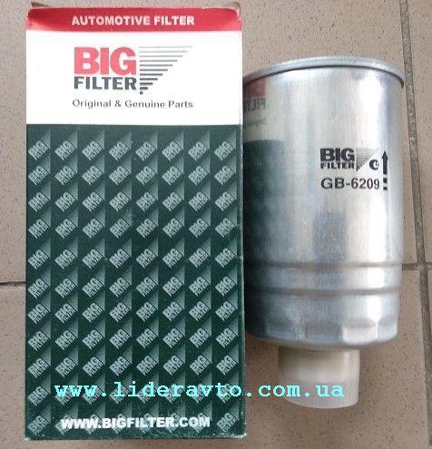Фильтр топливный  ДВ 245  Валдай (пр-во БИГ)