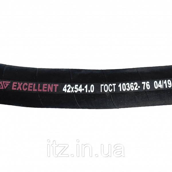 042х54-1.0 (20м) EXCELLENT