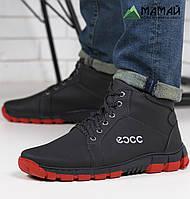 Мужские ботинки с красной подошвой -20°C