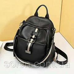 Стильный молодёжный  рюкзак из натуральной кожи. Кожаный рюкзак чёрный с пряжкой.