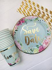 """Набор бумажной посуды - тарелочки, стаканчики и трубочки """"Save the date"""""""