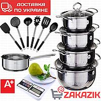 Качественный набор посуды-баняков,кастрюль из нержавеющейстали,нержавейка (набір каструль) А плюс A-Plus 2061
