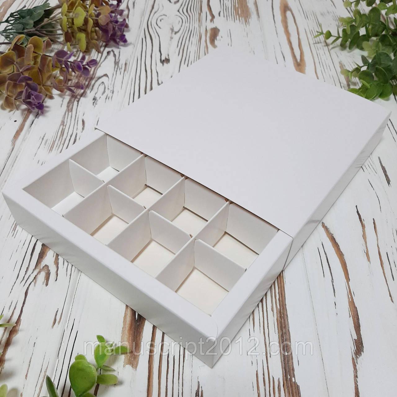 Коробка картонная для конфет (16 шт.)
