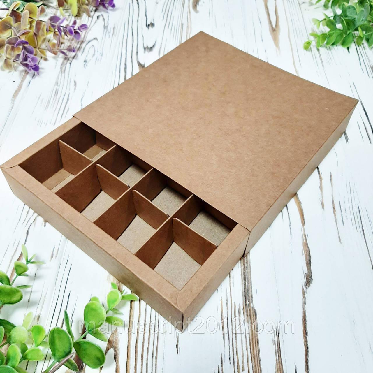 Коробка на 16 цукерок крафт без вікна